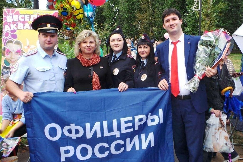 Поздравление офицеры россии