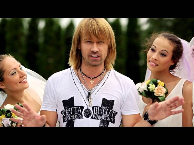 �������� ����� ���� ������ - ����������, ������� (official video)