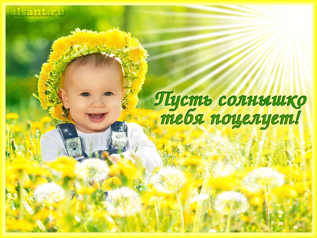 Блокаде ленинграда, картинки солнечного настроения и улыбок