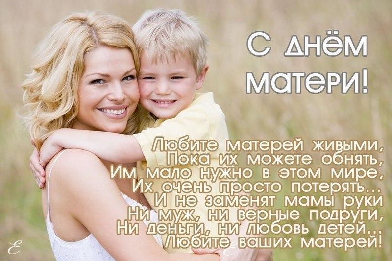 С днем матери поздравления картинки подруге еще не мама, фото