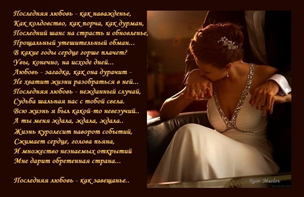 Знакомства девушке для красивые стихи красивой