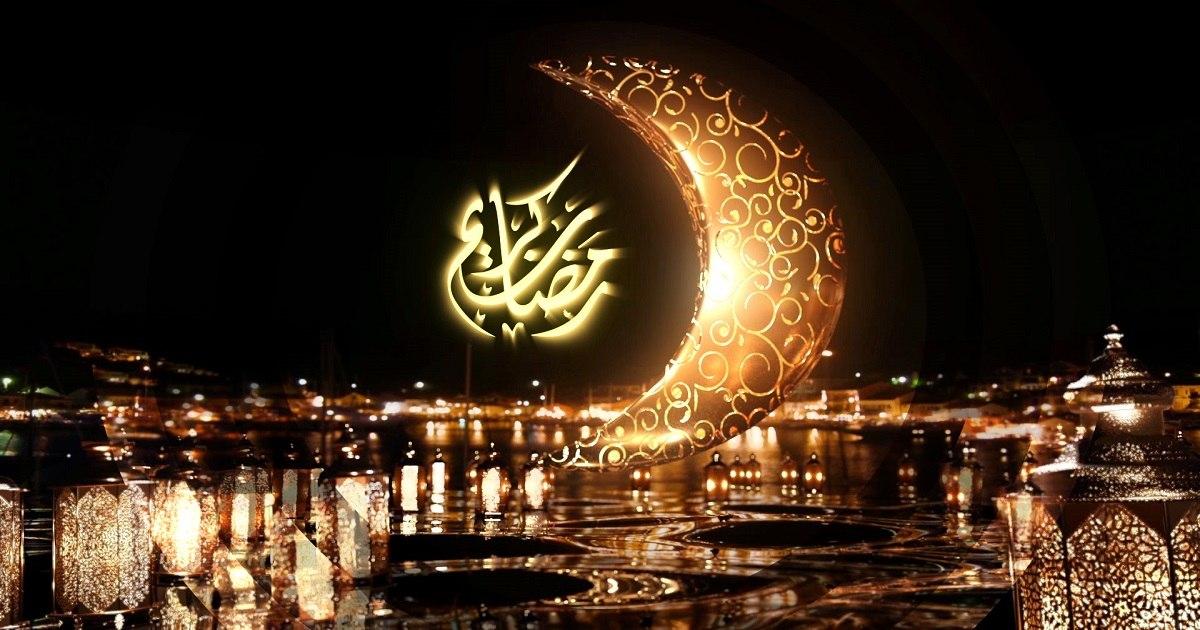 Ислам открытка