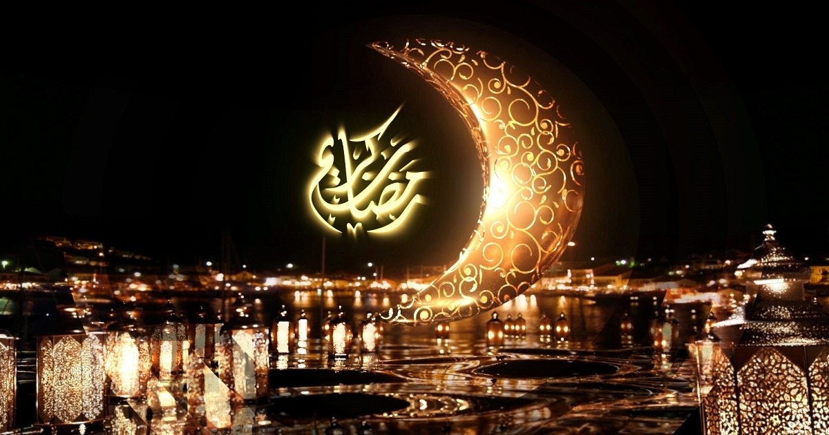 Пост мусульманский поздравления