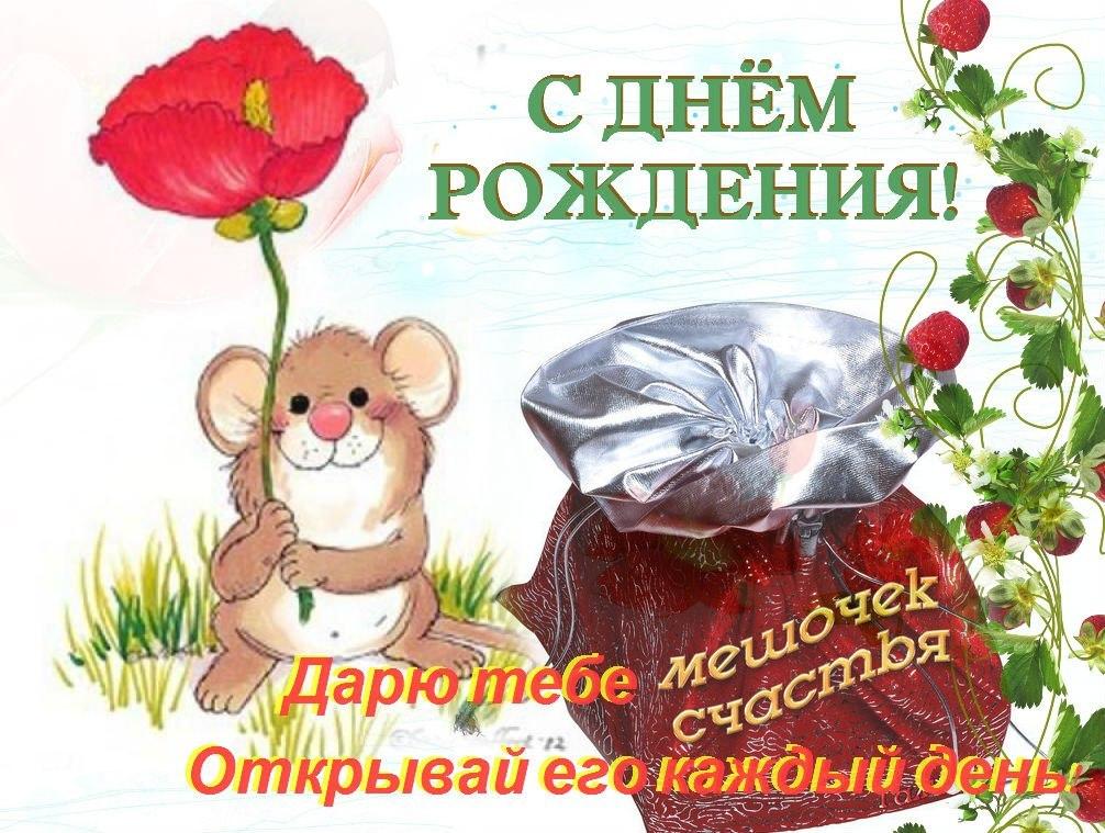 http://www.beesona.ru/upload/852/cd955590f7a1b6258b91d0450cf3dd88.jpg
