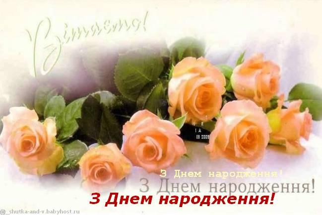 Изображение инет - инет, з днем народження, для вас! - инет, аним, праздник, анимация - интернет, букет