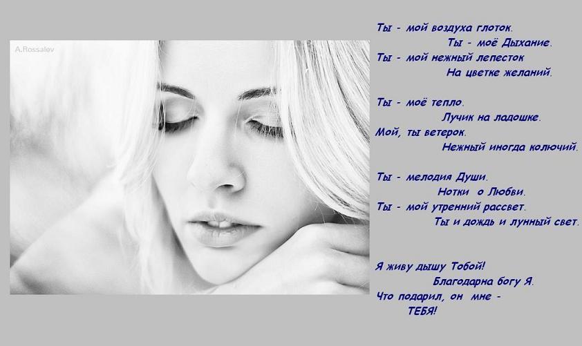 ПЕСНЯ Я БОЛЕЮ ТОБОЙ ДЫШУ СКАЧАТЬ БЕСПЛАТНО