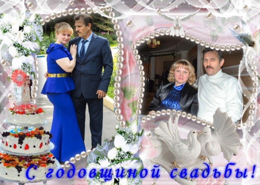 23 года вместе свадьба поздравления