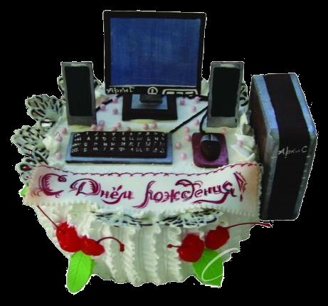 с днем рождения картинки с компьютером вас есть время
