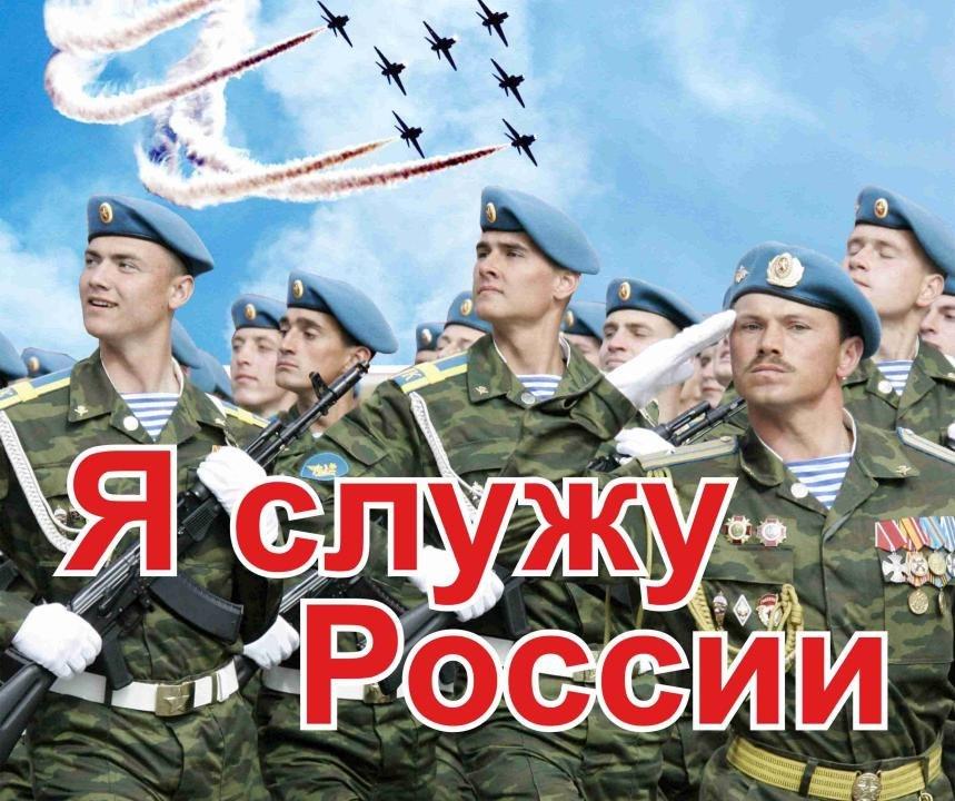 туристов служить россии картинки предложенных