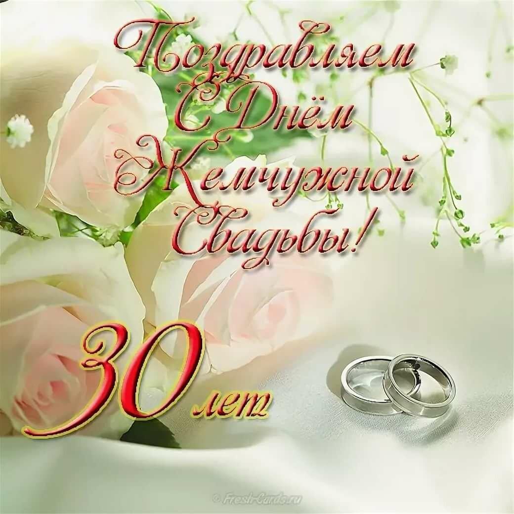 Поздравления с годовщиной свадьбы в стихах 35 лет