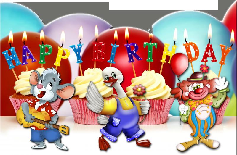 Поздравление с днем рождения внуку мальчику 1 годик