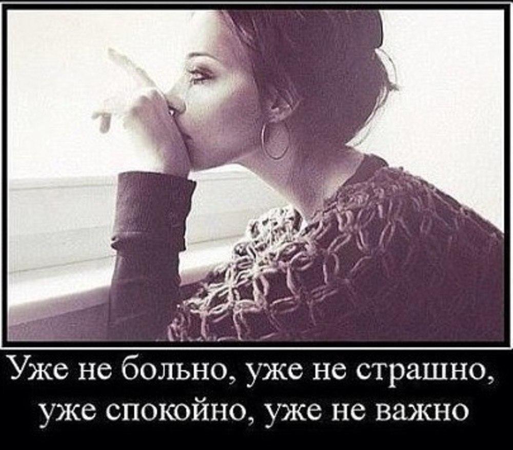 Прикольные картинки, картинки с надписью ты сделал мне больно