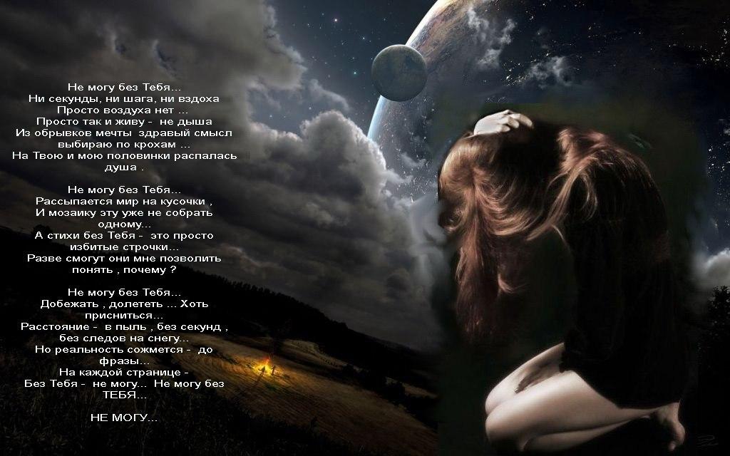 стихи был знакомый я люблю тебя