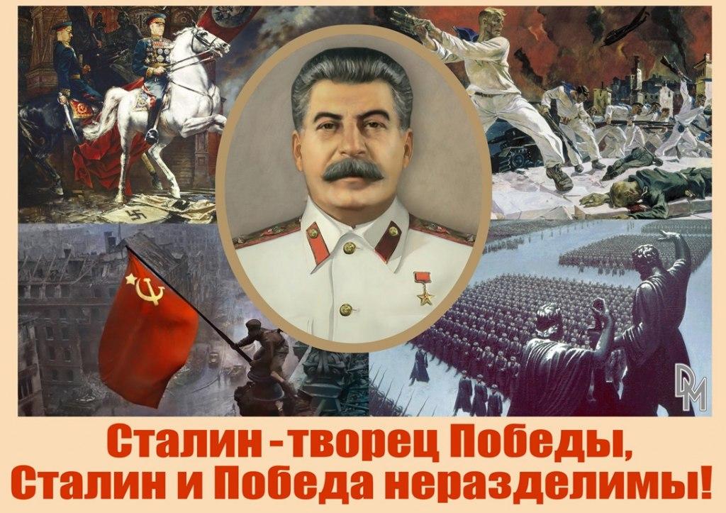 Открытки со сталиным с днем победы, изображением девочки